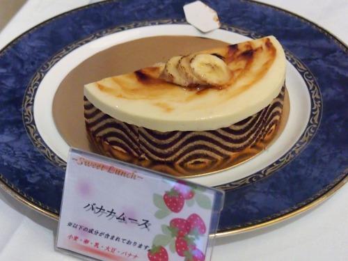 バナナムース01@Hotel Okura TOKYO BAY_2014年02月