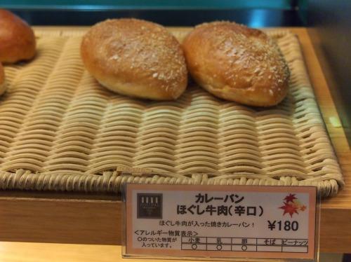 カレーパンほぐし牛肉(辛口)01@OH!PAL 2013年10月