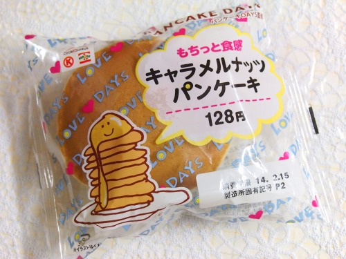 キャラメルナッツパンケーキ01@サンクス