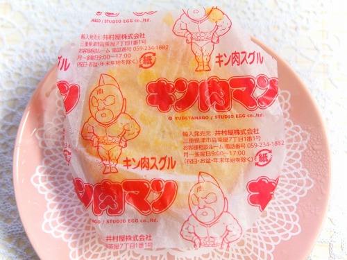 キン肉まん(牛丼風)03@FamilyMart