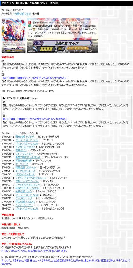 7186909f_4.jpg