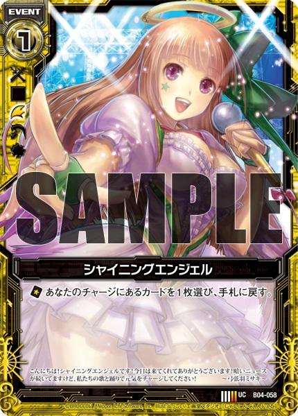 card_130318.jpg