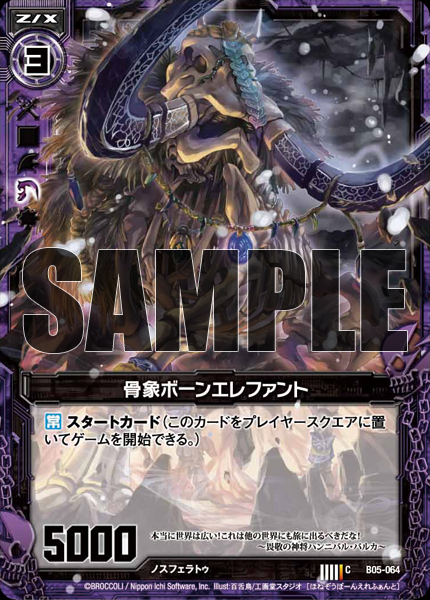 s_card_130620.png
