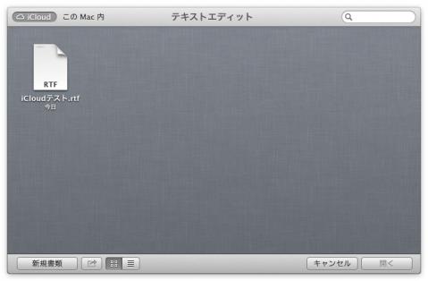 iCloud_file_save.png