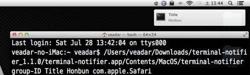 terminal-notifier