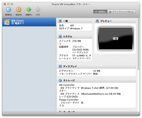 virtualbox_win7_2