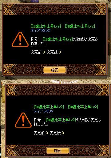 青再構成3