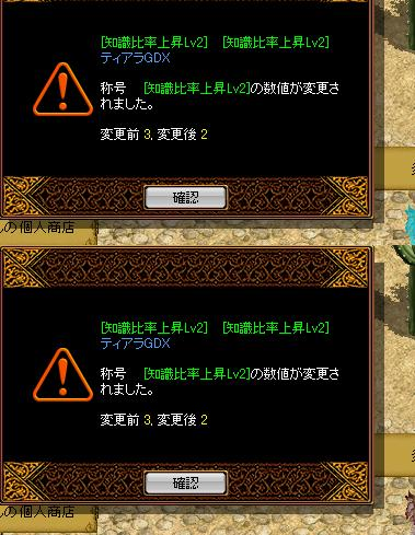 青再構成5