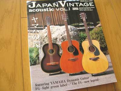thin-line-guitar-01-5.jpg
