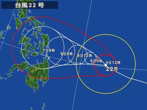 台風22号2