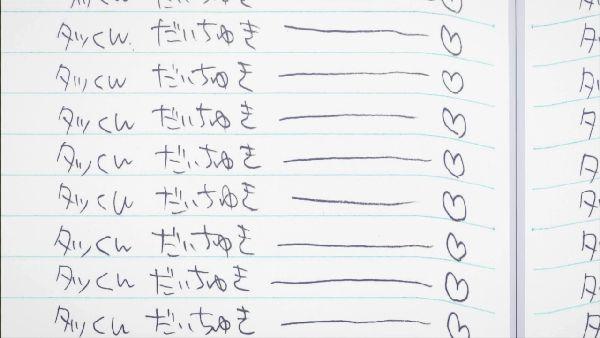 俺修羅09