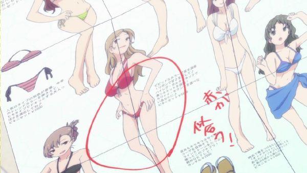 俺修羅10 (25)