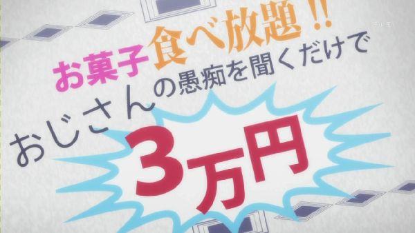 俺修羅11 (2)