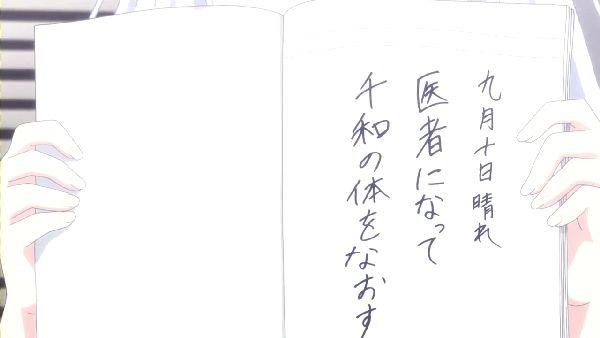 俺修羅12 (23)