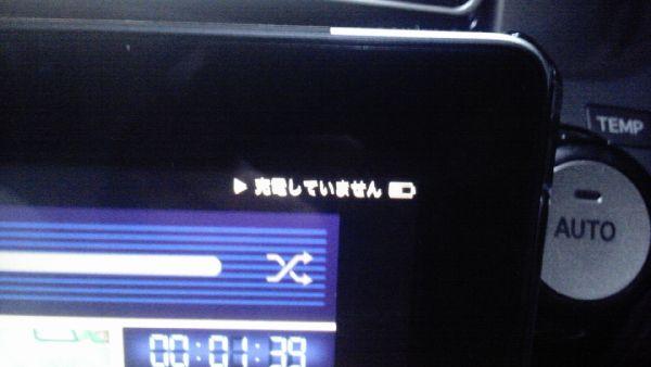 DVC00284_20130228024728.jpg