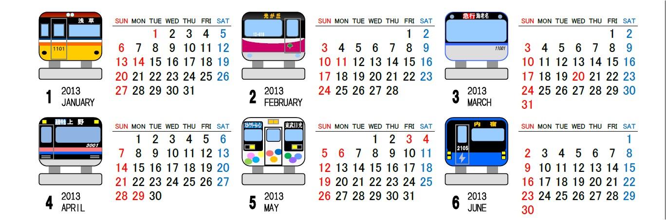 2012-12-30-01