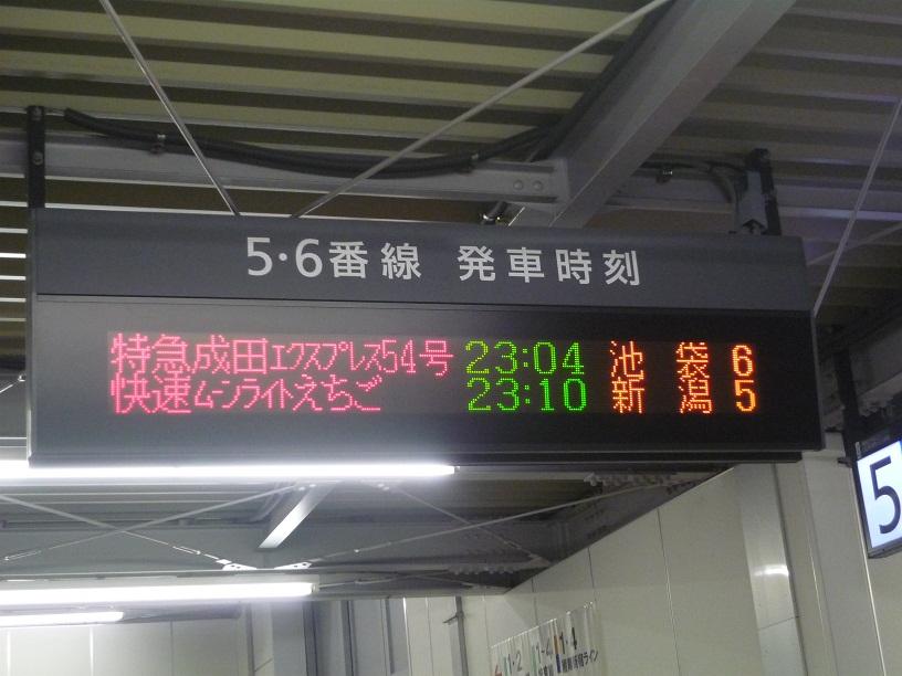 2012-09-02-01