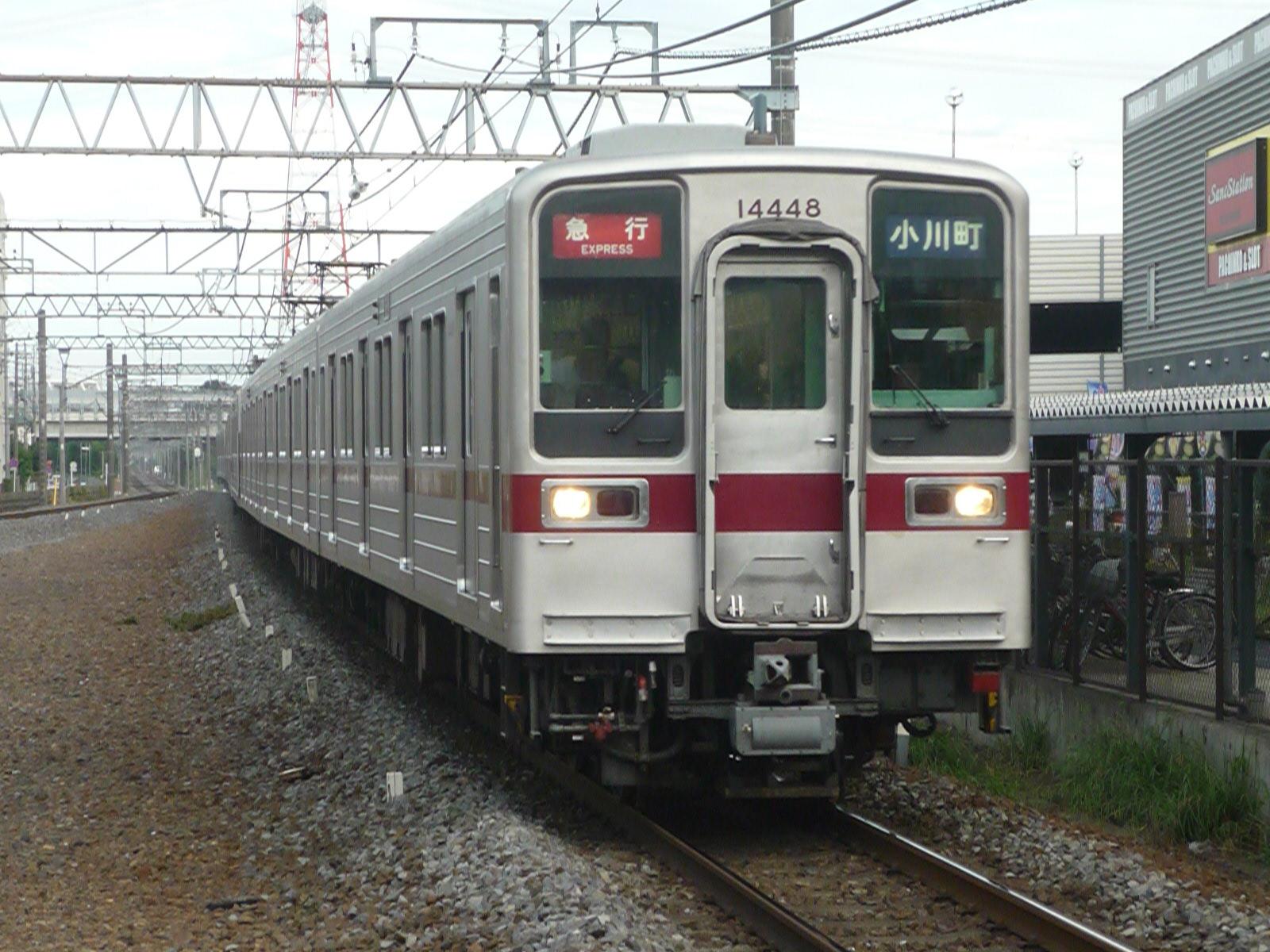2012-09-03-02
