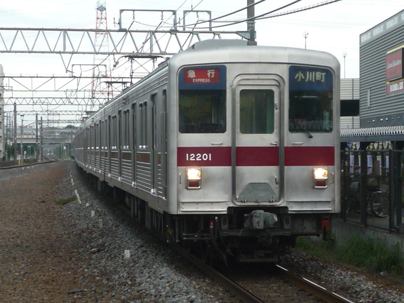 2012-09-03-04