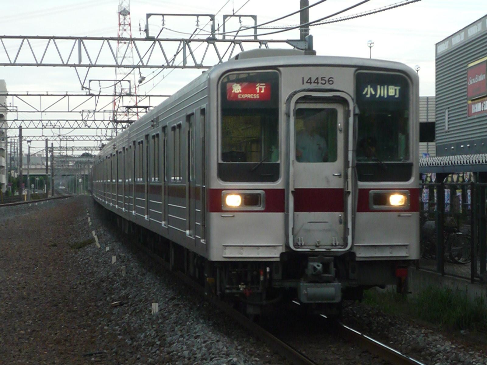 2012-09-03-06