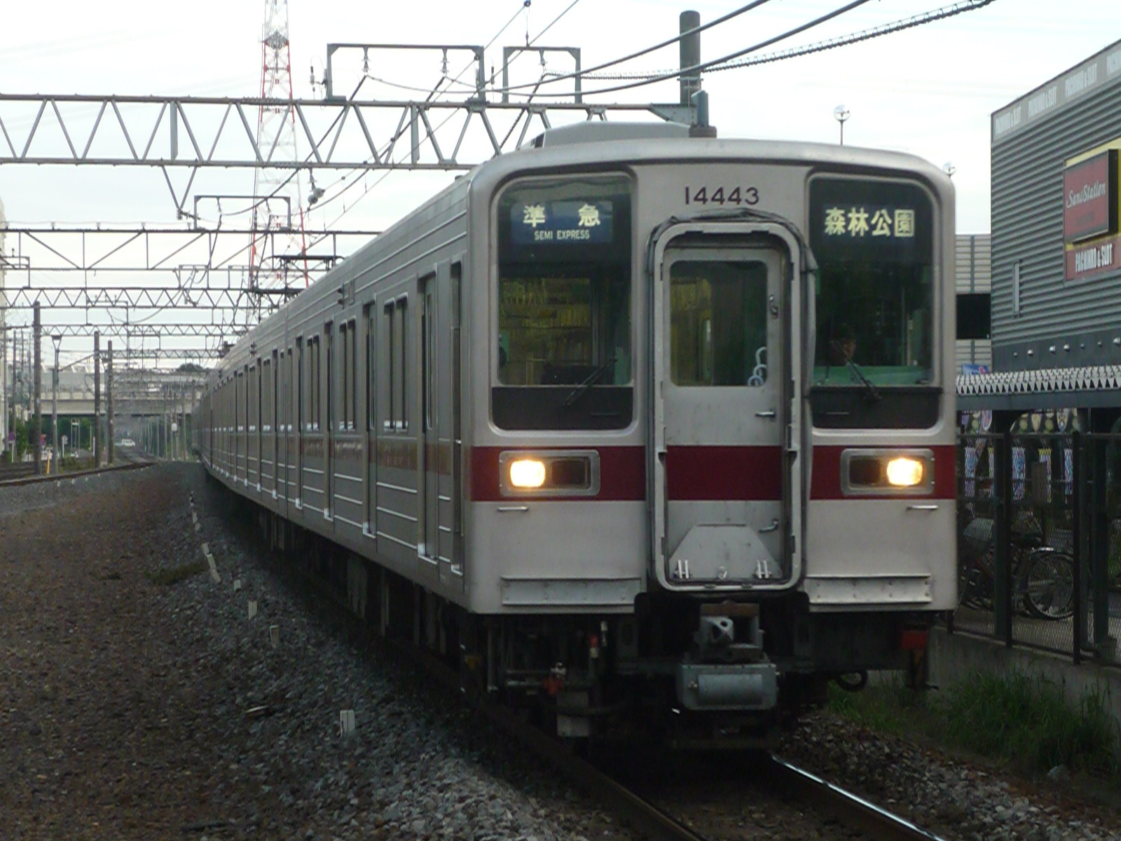 2012-09-03-08