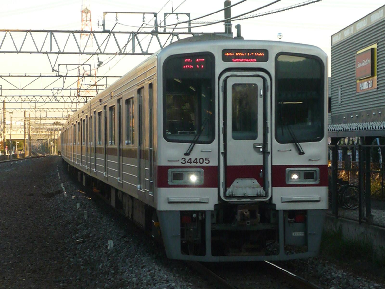 2012-11-16-03