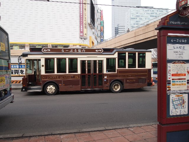 このバスね。