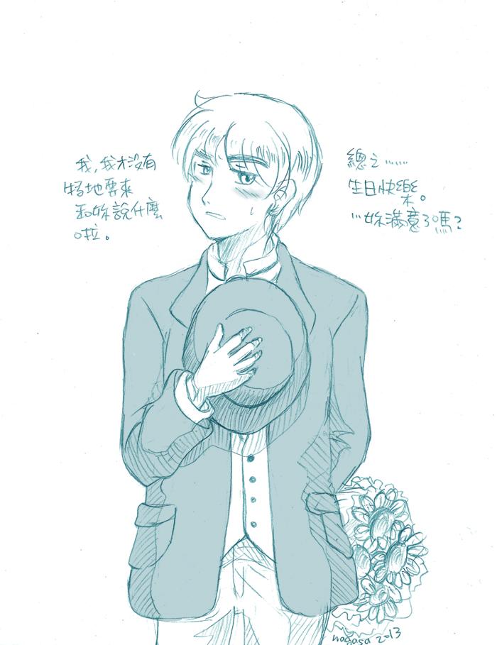 鄭婷2013生日賀圖