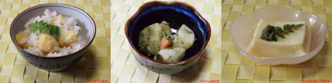 2012 05 29 今日の食事