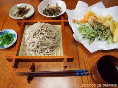 2012 05 28 今日の昼食.jpg