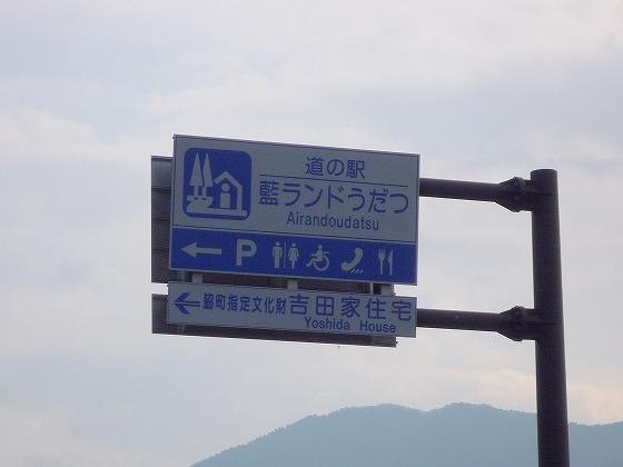 P1170691-001.jpg
