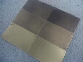 真鍮バイブレーションサンプル