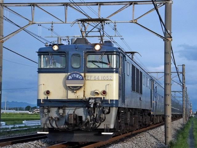 20120505_01.jpg