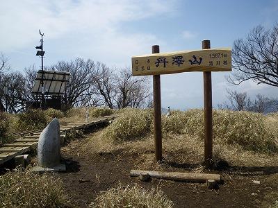 富士山が見えない