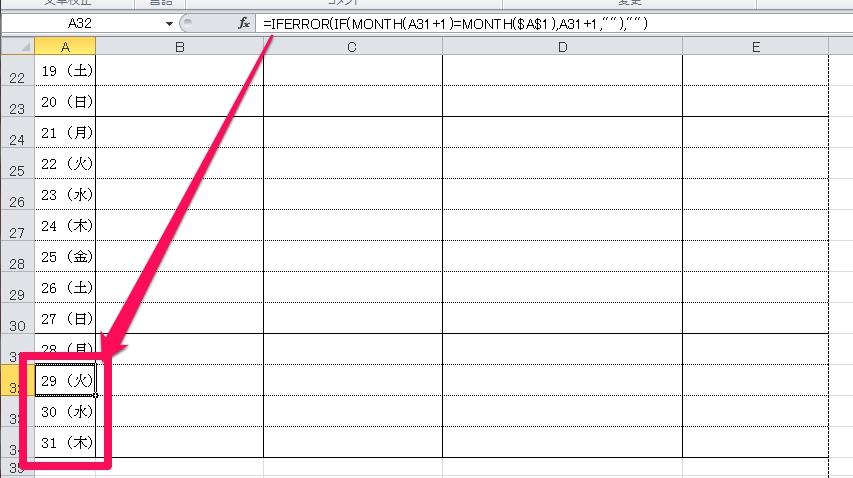 Excelテンプレート 月間予定表 ... : 一年間カレンダー : カレンダー
