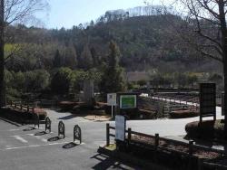 鏡山公園20140127-1