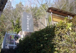 レジーナと広島ペット霊園へ20131229-2b