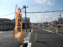 散歩20140122-2