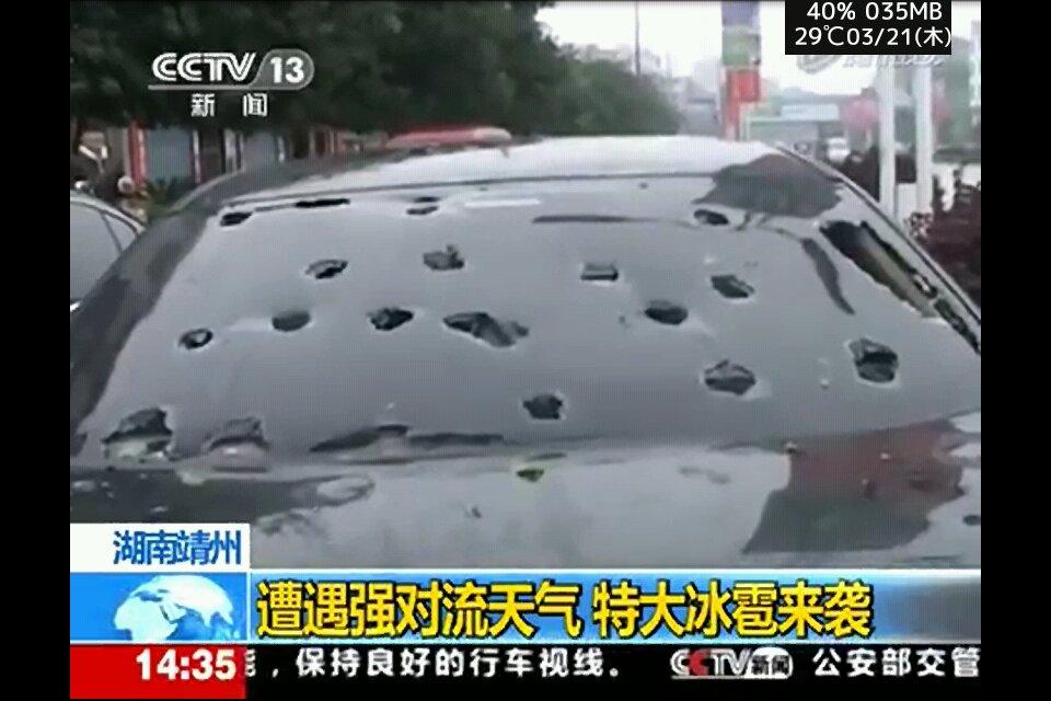 雹で車のガラス破損