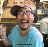 2011_01izumi.jpg