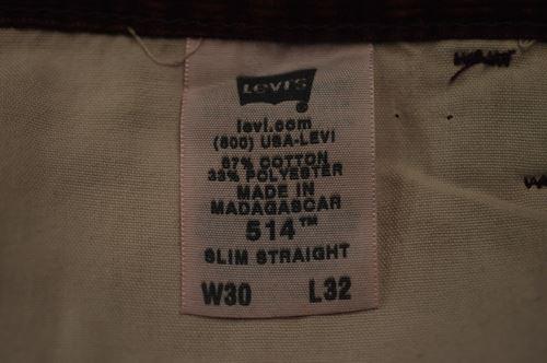 su 141114 ③ (4)wastevuille2011