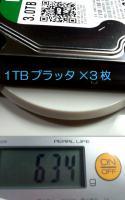3T-17-1GP