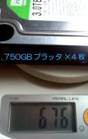 3T-18-1GP