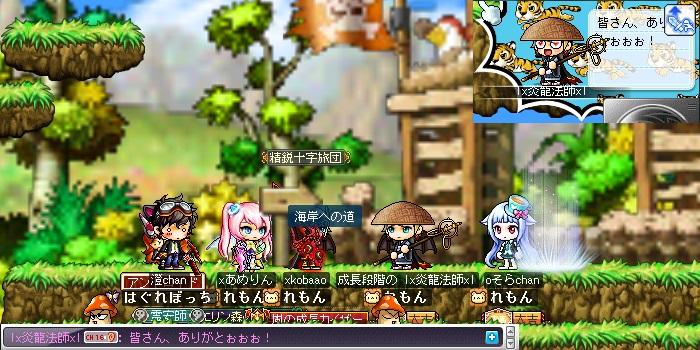 炎龍法師、LV200達成!、C、700.350