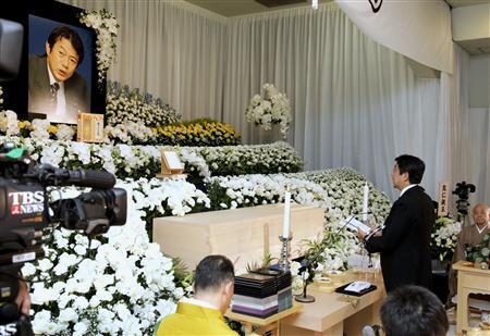 中川一郎葬儀