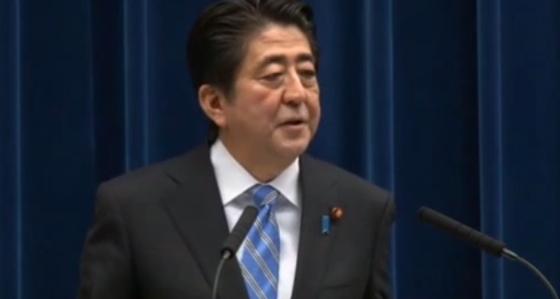 安倍総理消費税増税延期表明