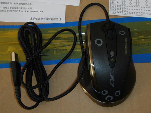 A4Tech_F3-JP_16.jpg
