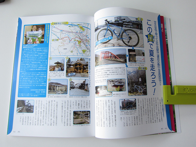 CycleClip2012_05.jpg