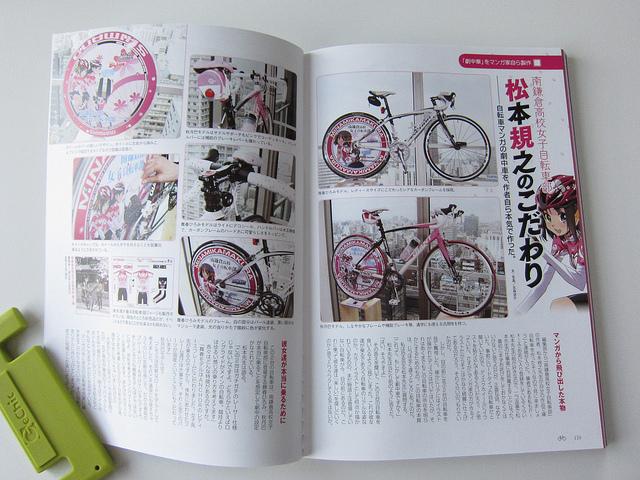 CycleClip2012_10.jpg