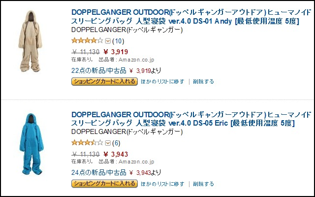 DS-01_DS-05_4000_01.jpg